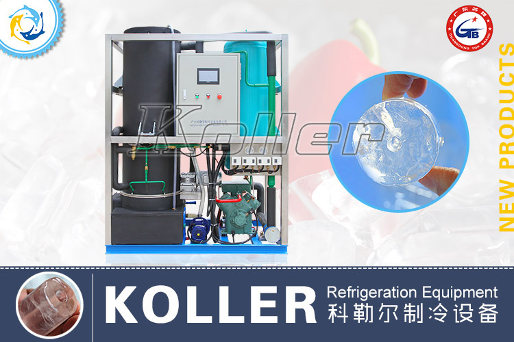 TV50 Tube Ice Machine (Water Cooling)