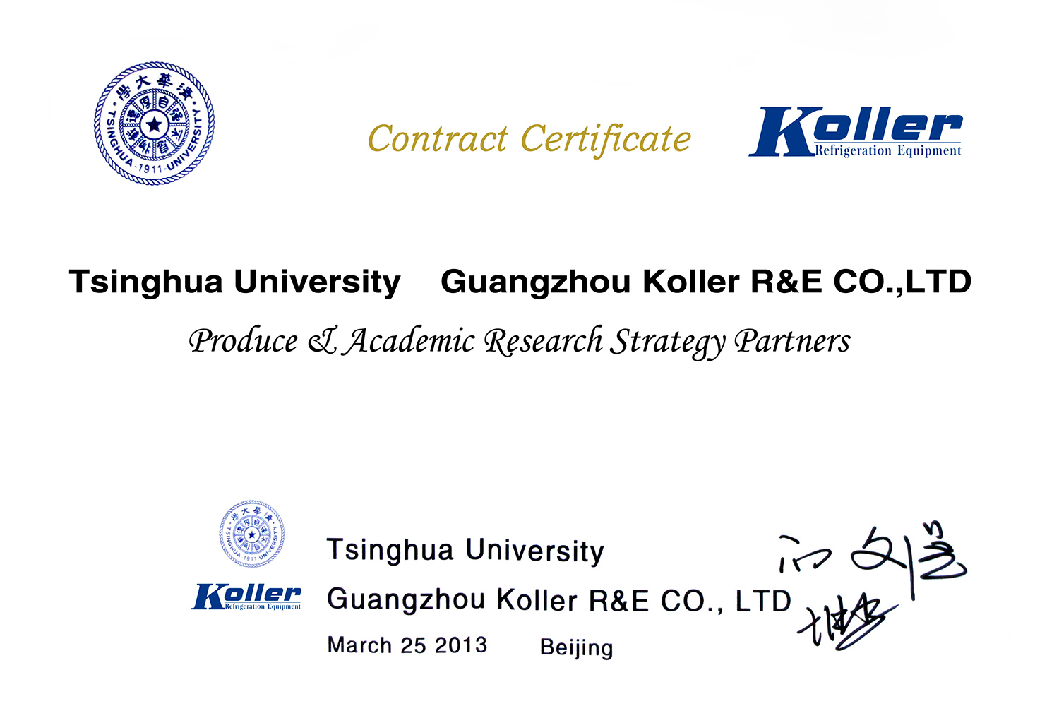 Tsinghua University Partners