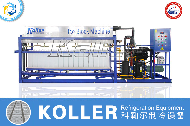 Automatic Ice Block Machine DK30 (Water cooling)