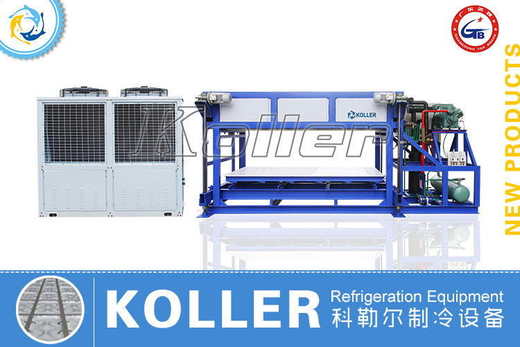 Automatic Ice Block Machine DK50 (Air cooling)