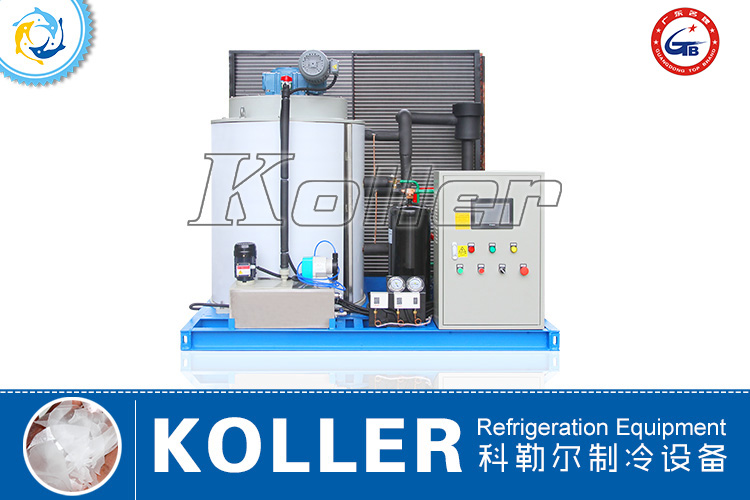 Flake Ice Machine KP50 (Air Cooling)