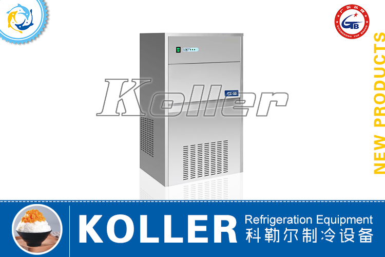 Snow Ice Machine SM200
