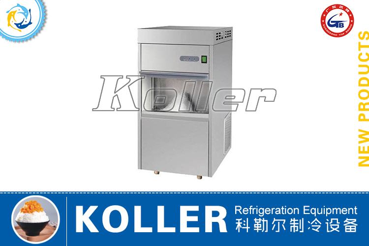 Snow Ice Machine SM100