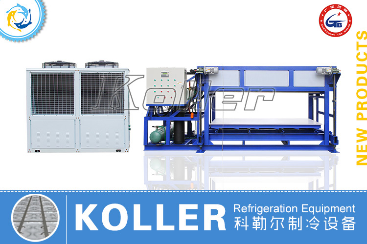DK50 Ice Block Machine (Air Cooling)